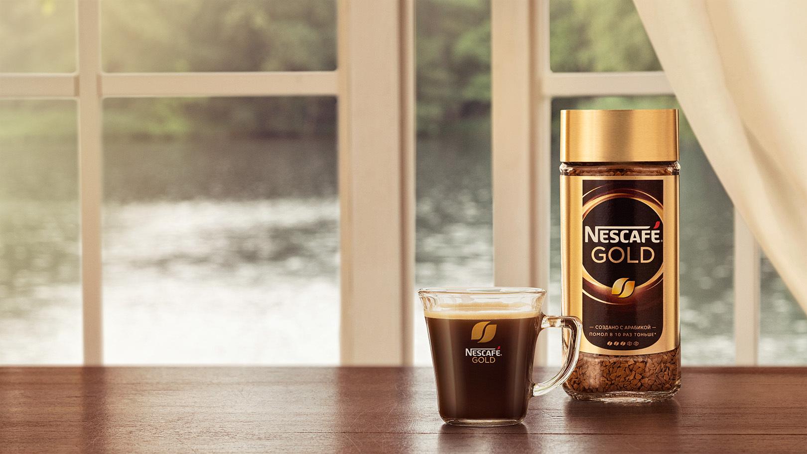 Nescafé Gold-